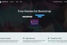 推荐21款免费的Bootstrap框架皮肤样式