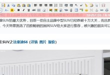 Kindeditor远程图片本地化自动上传功能