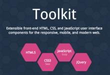 内置的UI组件最多的前端框架Toolkit