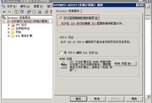 服务器IIS6.0开启Gzip压缩