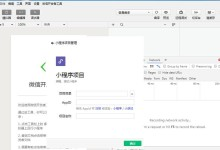 云优CMS/yunucms小程序如何对接发布