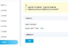 云优CMS/yunucms伪原创API接口使用说明