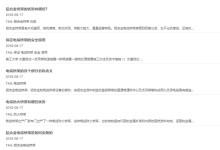 云优CMS/yunucms如何在列表页调用TAG