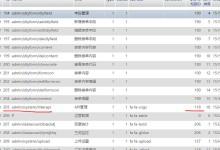 云优CMS/yunucms升级后在后台找不到新菜单如何解决?