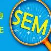 百度竞价点击器-SEO排名点击器与百度竞价恶意点击软件的区别!