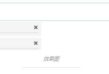 使用Uploadify上传文件方法