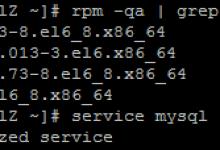 Linux下卸载mysql