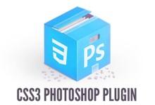 PS插件之CSS3Ps将PSD图层效果转换成css代码