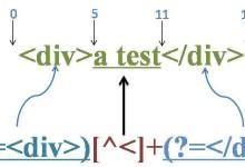 JS正则表达式匹配中文字符