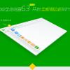 360浏览器专题页面模板源码下载
