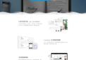 百记快速记事app软件介绍html5专题模板