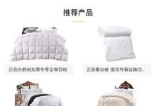 黄色简洁实用的家纺公司手机网页wap模板