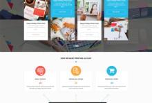 响应式蓝色的名片印刷VI设计公司网站html5模板