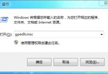 隐藏/删除桌面ie、Internet Explorer浏览器图标