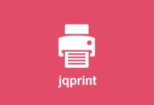 JS页面打印插件-jqprint