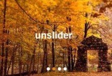 jquery轮播图插件-unslider