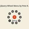 圆形导航菜单轮插件- jquery.wheelmenu.js