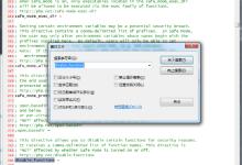 Linux系统下已经设置只读文件还是被修改怎么办