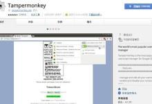 chrome油猴脚本插件下载