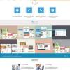 响应式蓝色大气的网络建站科技公司网页静态模板