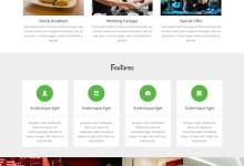 html5响应式酒店类网站模板