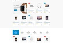 响应式蓝色电子商务类网站模板