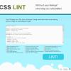 CSS LINT检测你的css样式