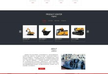 大气响应式压缩干燥机机械设备类网站html模板