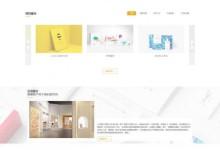响应式的广告图文印刷包装设计类网站html模板