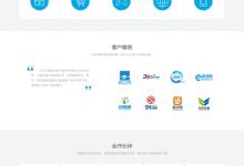 仿小鸟云官网首页html模板