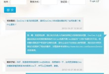稻壳doccms标签doc_guestbook