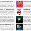 稻壳doccms标签doc_list