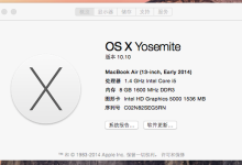 mac上安装wireshark