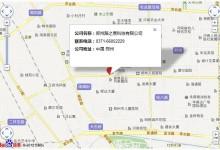 稻壳doccms标签doc_mapshow