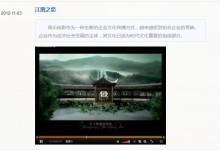 稻壳doccms标签doc_video