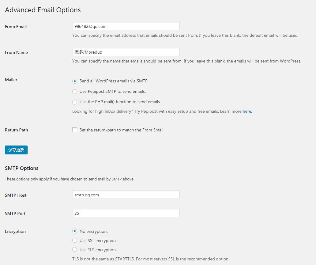 wordpress开启邮件提醒功能,以阿里云虚拟主机和QQ邮箱为例 -2