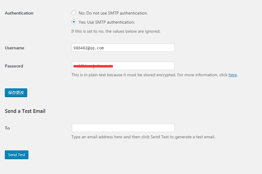 wordpress开启邮件提醒功能,以阿里云虚拟主机和QQ邮箱为例 -3