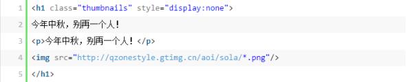 HTML5移动页面及APP页面如何优化 -5
