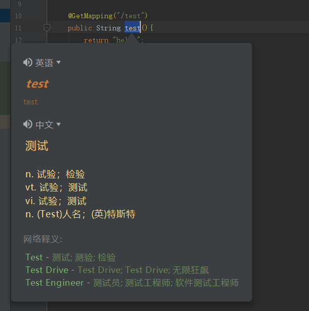 程序员必备软件插件合集 -9