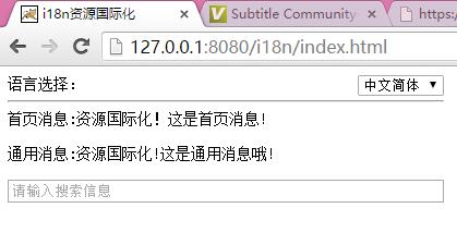 网站多语言、实现页面的资源国际化jQuery.i18n.properties -1