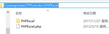 Thinkphp5+PHPExcel批量上传excel表格数据实例 -1