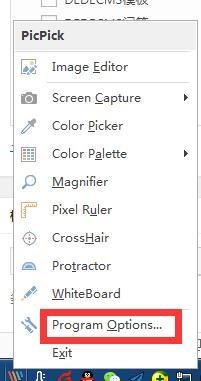 取色器,网页取色器,取色器工具,屏幕取色器 -1