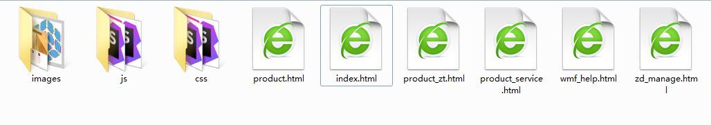 简洁大气html5 css3互联网IT公司网站模板 -2