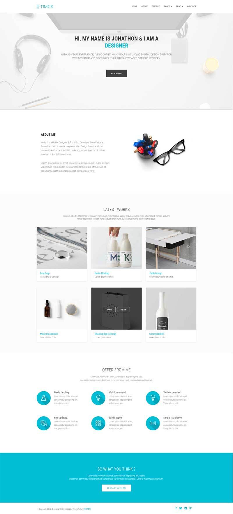 大气创意的包装设计公司网站html整站模板