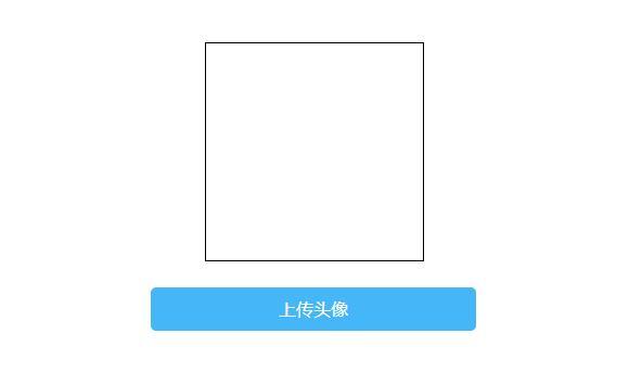 利用canvas配合FileReader()更好的实现图片上传预览功能 -2