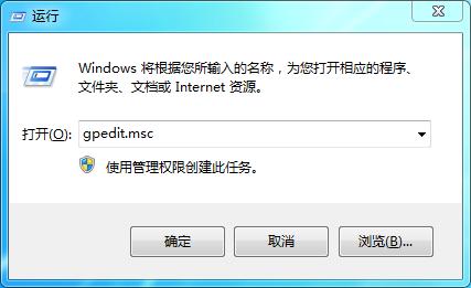 隐藏/删除桌面ie、Internet Explorer浏览器图标 -1