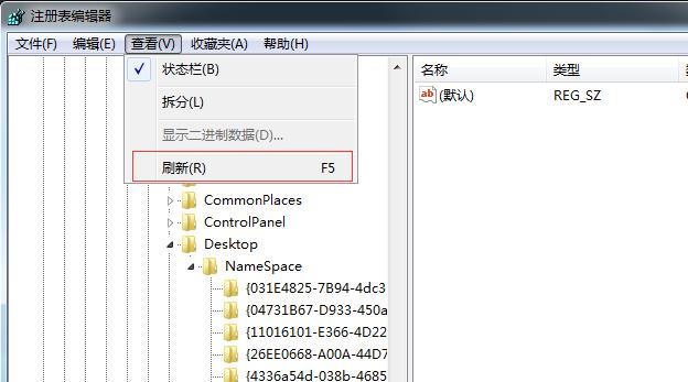 隐藏/删除桌面ie、Internet Explorer浏览器图标 -6