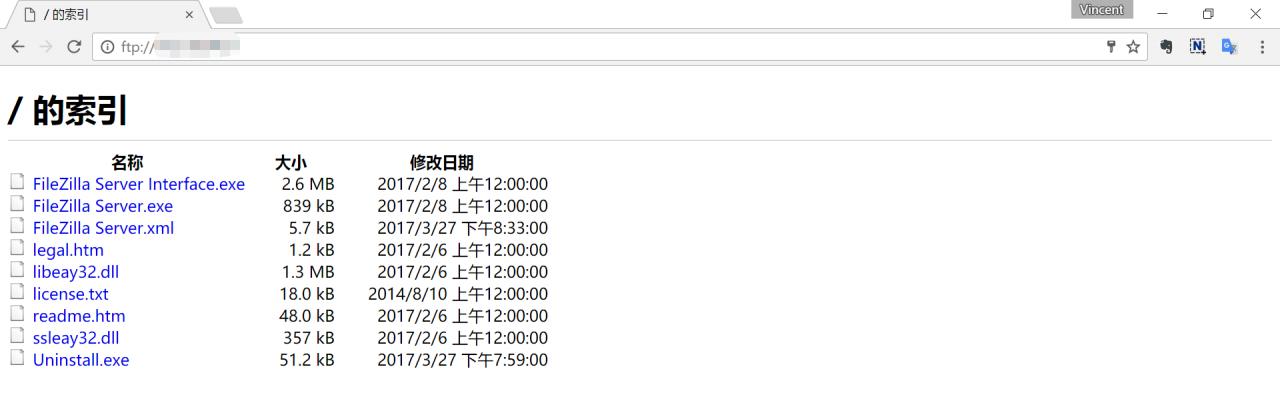 Filezilla Server配置FTP服务器 -7