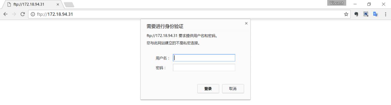 Filezilla Server配置FTP服务器 -6