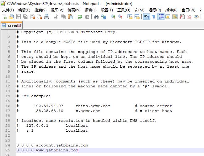 2019正版phpstorm免费激活步骤(图文详解)Jetbrains系列软件通用 -4